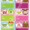 toad bear money monster valentines treat bag labels